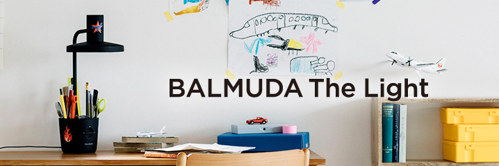 BALMUDA The Light